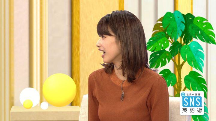 2018年05月10日加藤綾子の画像21枚目