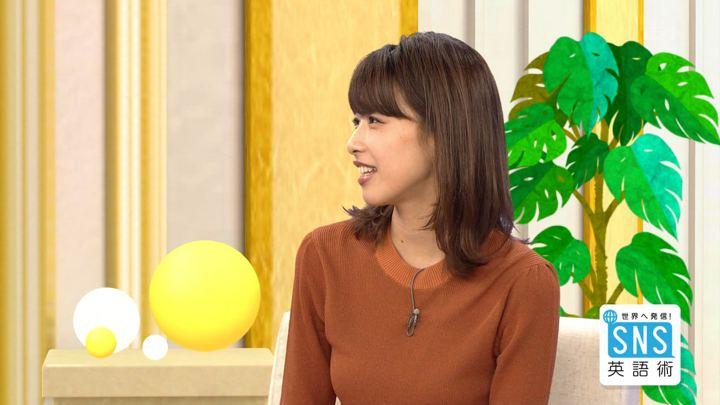 2018年05月10日加藤綾子の画像22枚目