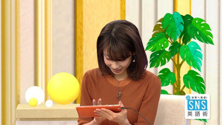 2018年05月10日加藤綾子の画像23枚目