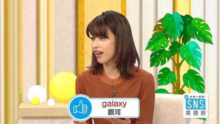 2018年05月10日加藤綾子の画像26枚目