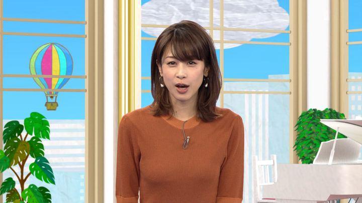 2018年05月10日加藤綾子の画像29枚目