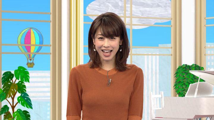 2018年05月10日加藤綾子の画像30枚目