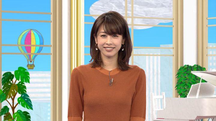 2018年05月10日加藤綾子の画像31枚目