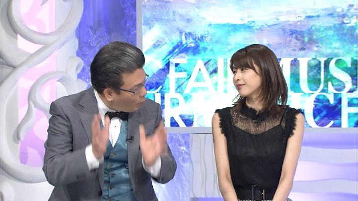 2018年05月12日加藤綾子の画像05枚目