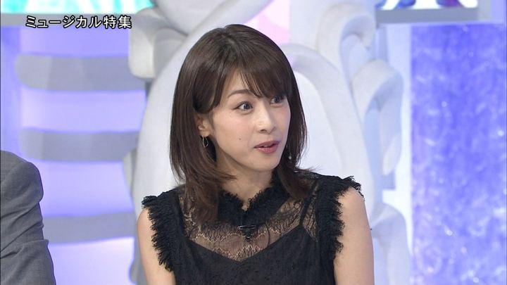 2018年05月12日加藤綾子の画像06枚目