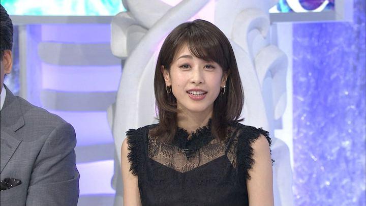 2018年05月12日加藤綾子の画像13枚目