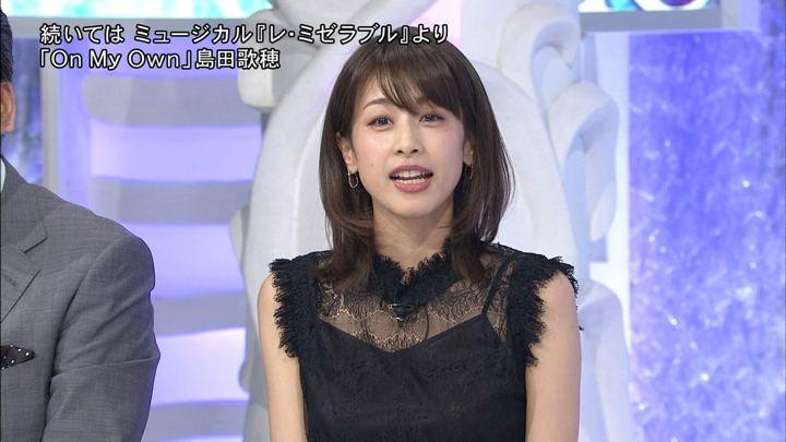 2018年05月12日加藤綾子の画像14枚目