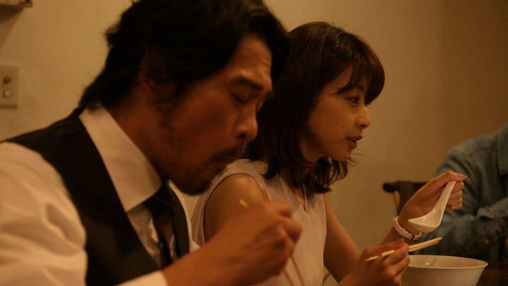 2018年05月13日加藤綾子の画像02枚目