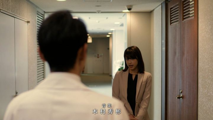 2018年05月13日加藤綾子の画像14枚目