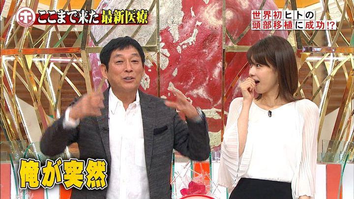2018年05月16日加藤綾子の画像01枚目