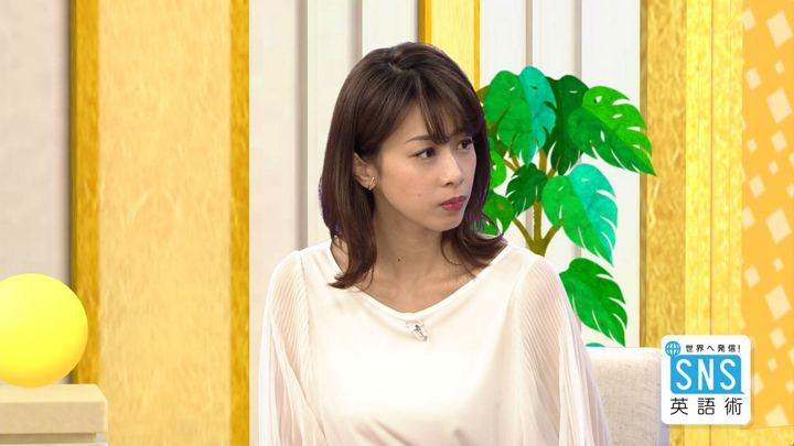 2018年05月17日加藤綾子の画像07枚目