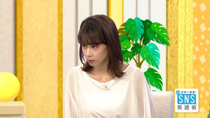 2018年05月17日加藤綾子の画像08枚目