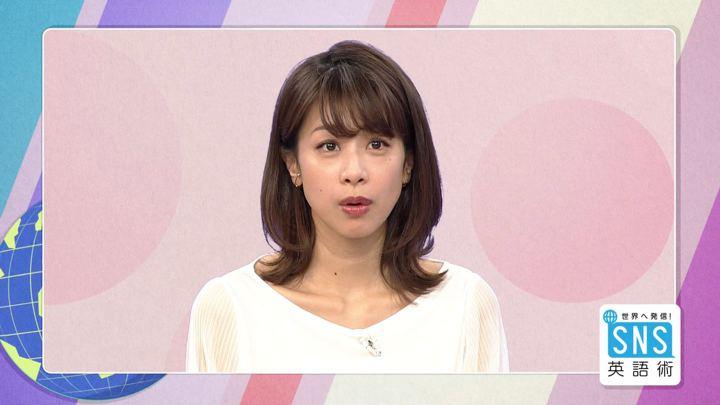 2018年05月17日加藤綾子の画像09枚目