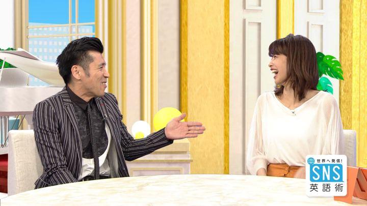2018年05月17日加藤綾子の画像10枚目