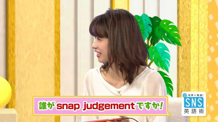 2018年05月17日加藤綾子の画像14枚目