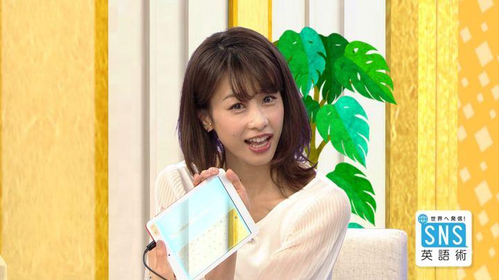 2018年05月17日加藤綾子の画像15枚目