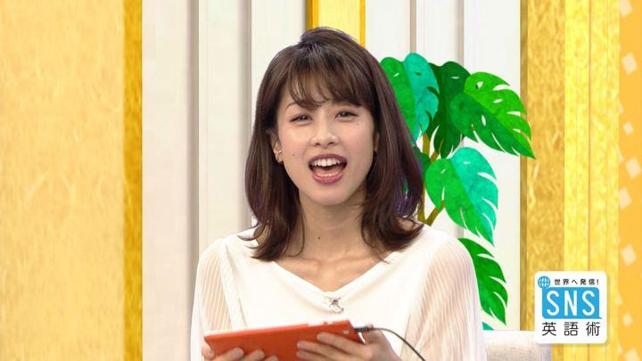 2018年05月17日加藤綾子の画像16枚目
