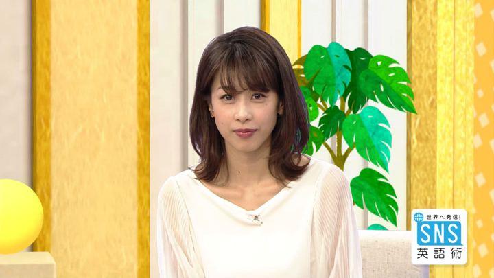 2018年05月17日加藤綾子の画像17枚目