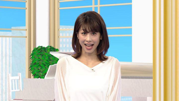 2018年05月17日加藤綾子の画像19枚目