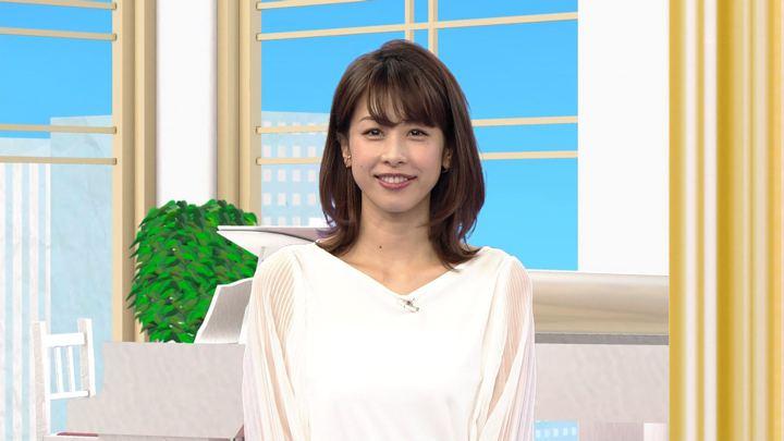 2018年05月17日加藤綾子の画像20枚目