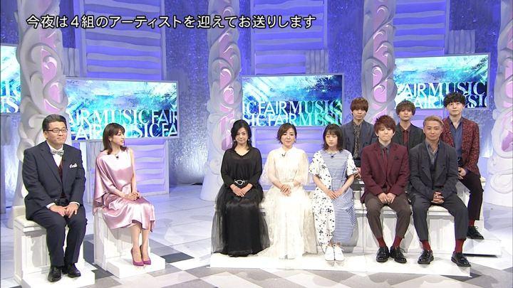 2018年05月19日加藤綾子の画像04枚目