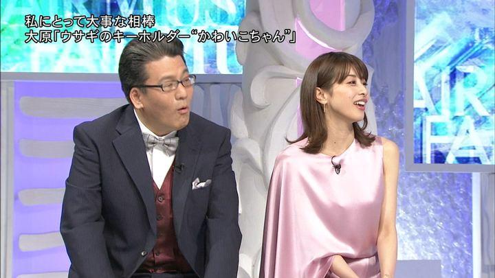 2018年05月19日加藤綾子の画像13枚目