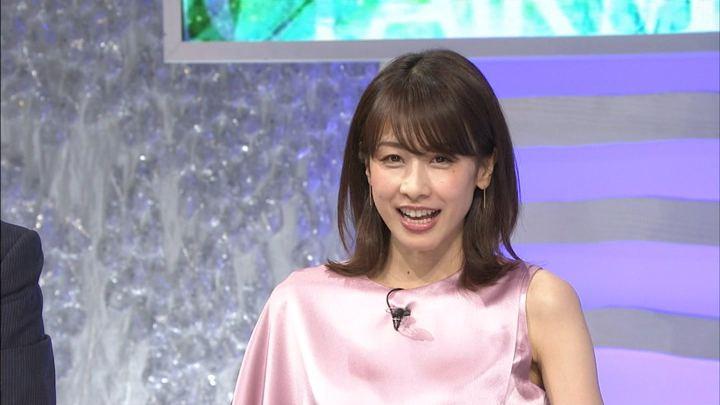 2018年05月19日加藤綾子の画像17枚目