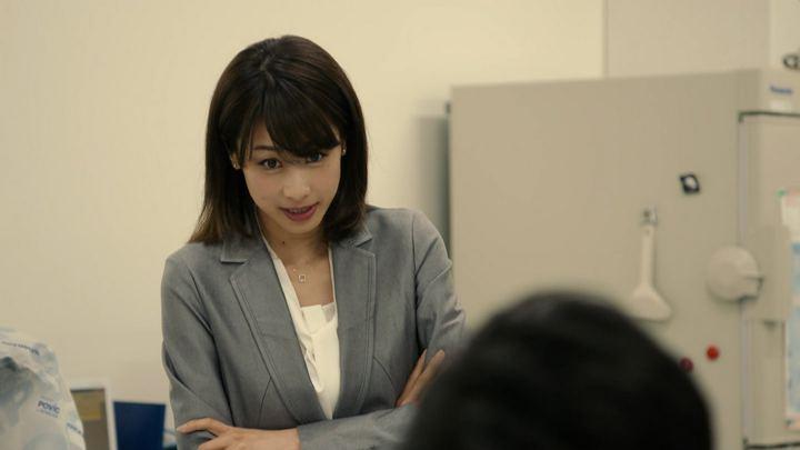 2018年05月20日加藤綾子の画像03枚目