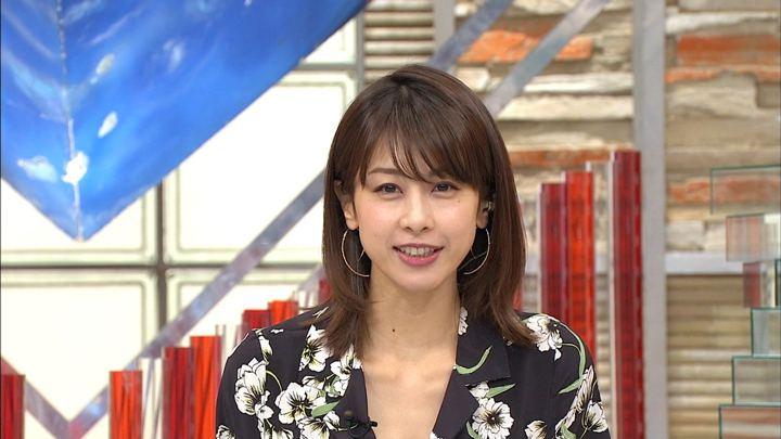 2018年05月23日加藤綾子の画像07枚目