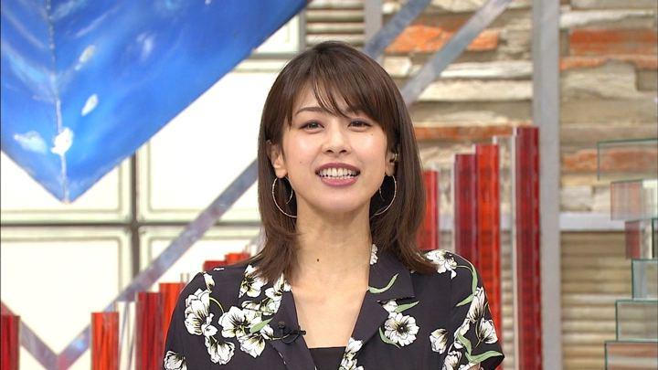 2018年05月23日加藤綾子の画像08枚目