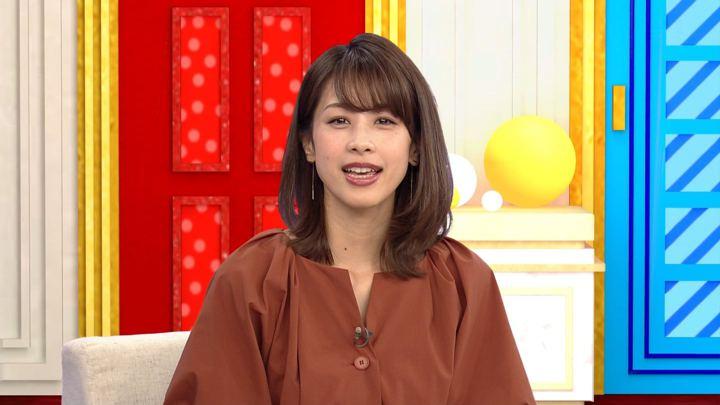 2018年05月24日加藤綾子の画像01枚目