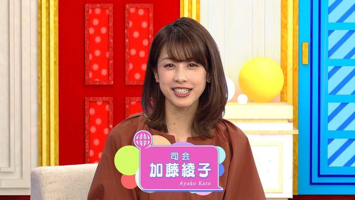 2018年05月24日加藤綾子の画像02枚目