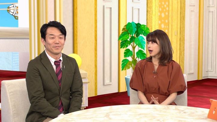 2018年05月24日加藤綾子の画像03枚目