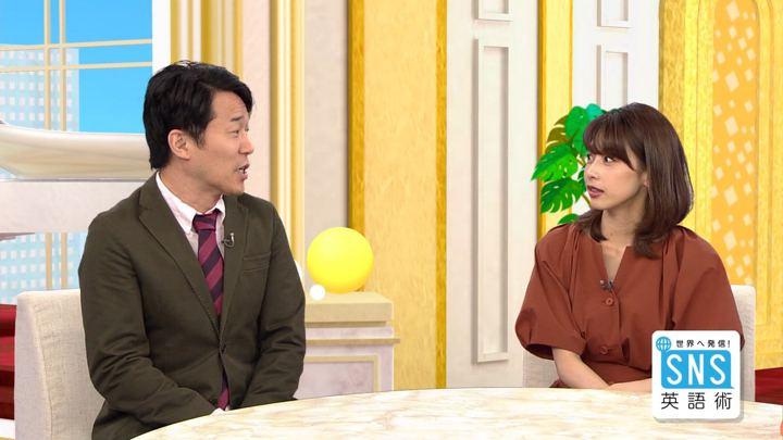 2018年05月24日加藤綾子の画像08枚目