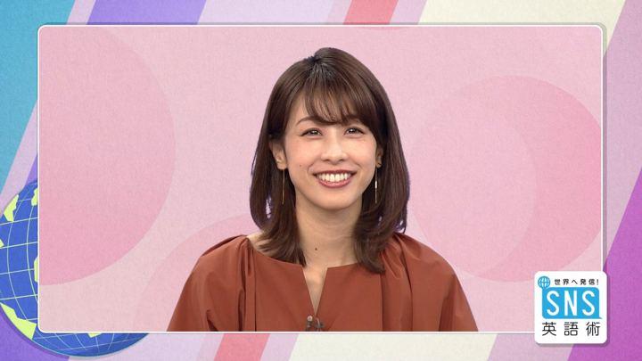 2018年05月24日加藤綾子の画像09枚目
