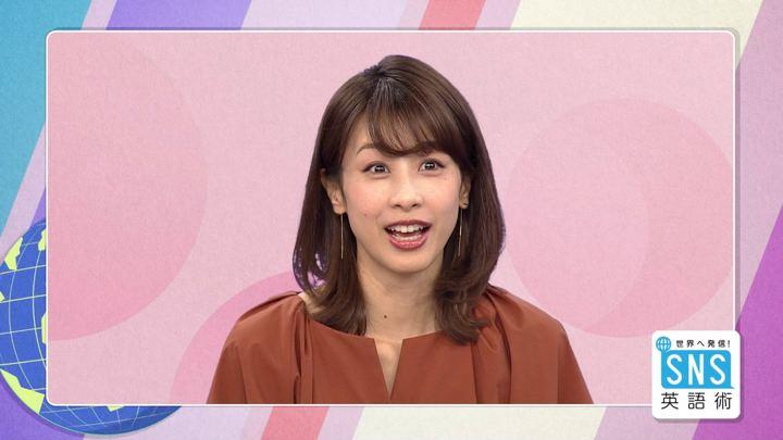 2018年05月24日加藤綾子の画像10枚目