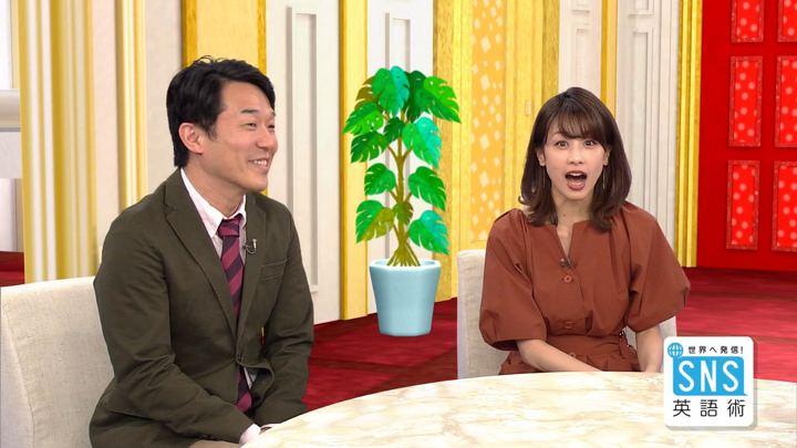 2018年05月24日加藤綾子の画像12枚目
