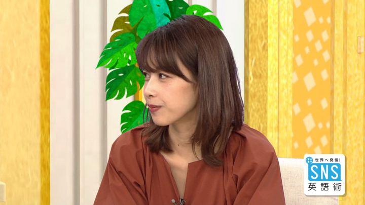 2018年05月24日加藤綾子の画像16枚目