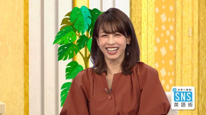2018年05月24日加藤綾子の画像17枚目