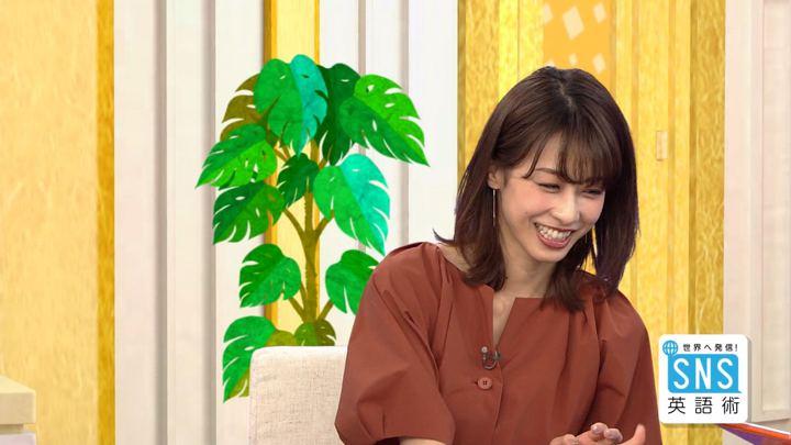 2018年05月24日加藤綾子の画像18枚目