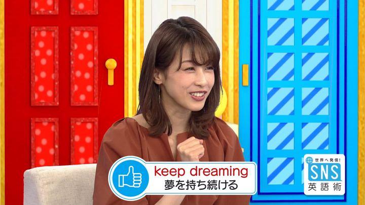 2018年05月24日加藤綾子の画像21枚目