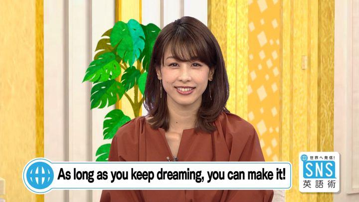 2018年05月24日加藤綾子の画像22枚目
