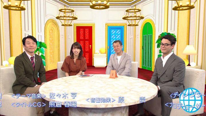 2018年05月24日加藤綾子の画像24枚目