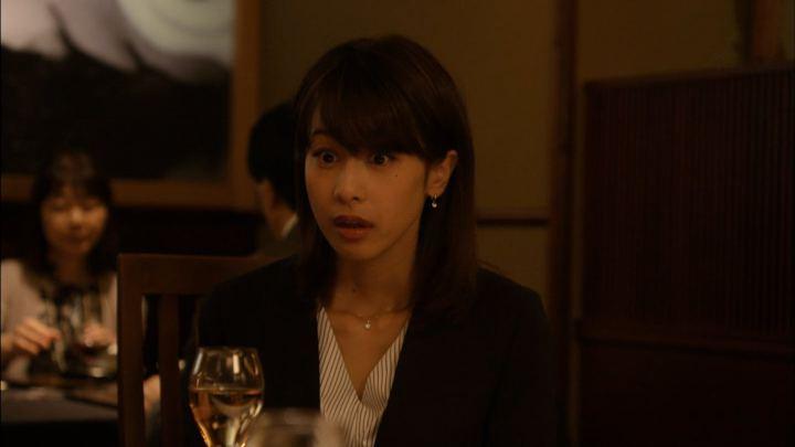 2018年05月27日加藤綾子の画像03枚目