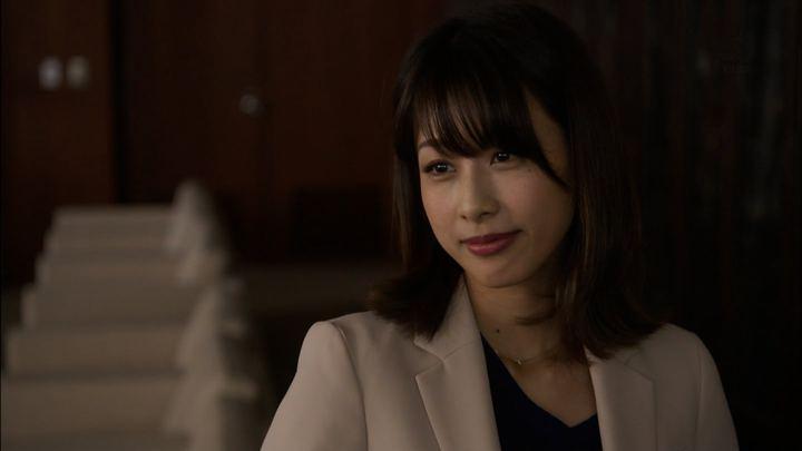 2018年05月27日加藤綾子の画像05枚目