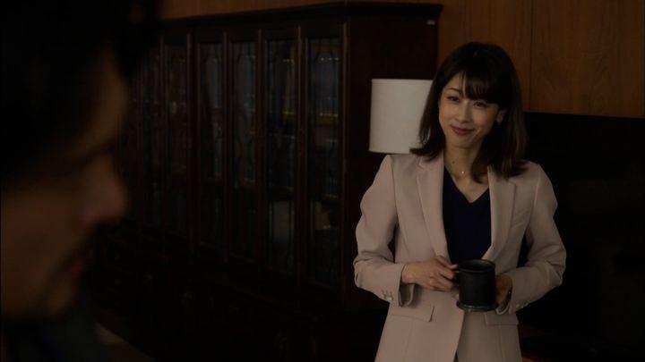 2018年05月27日加藤綾子の画像08枚目