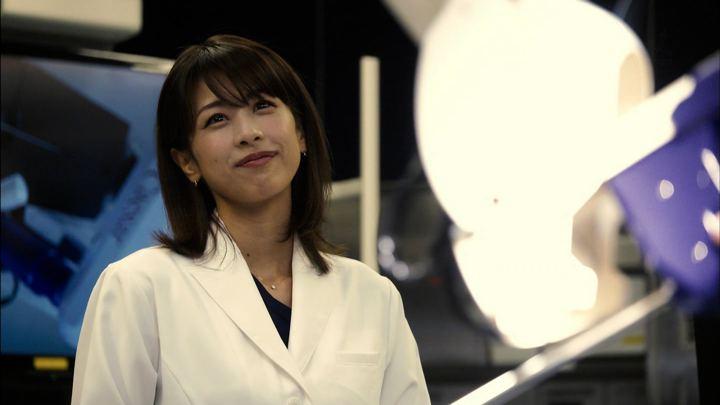 2018年05月27日加藤綾子の画像12枚目