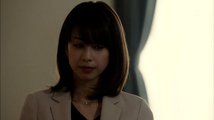 2018年05月27日加藤綾子の画像17枚目