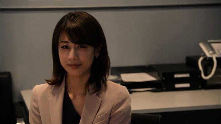 2018年05月27日加藤綾子の画像30枚目