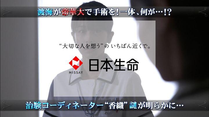 2018年05月27日加藤綾子の画像37枚目